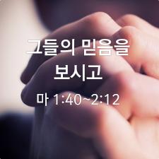 thumb_140119_2