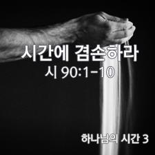 Thumb_10001019(1)