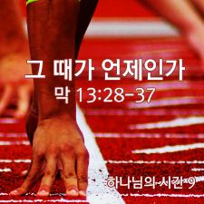 Thumb_1000120107