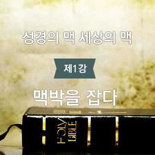 20150204(수요,강좌)