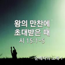 20150301(3)