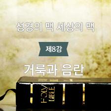 201500408(수요,강좌)