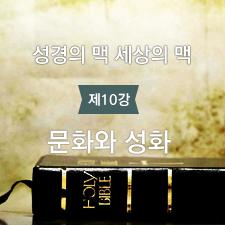 20150429(수요강좌)