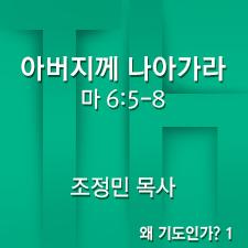 161215-1
