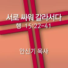 170625-ahn