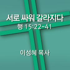 170625-lee