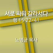 170625-no