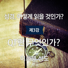 QT란무엇인가