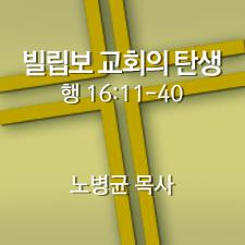 170709-roh