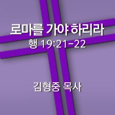 170827-kim