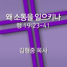 170903-kim