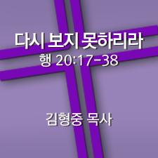 170917-kim