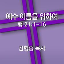 170924-kim