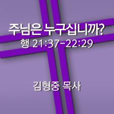 171008-kim
