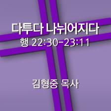 171015-kim