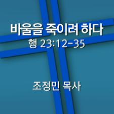 171022-cho