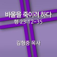 171022-kim