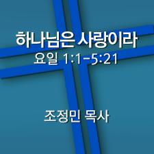 171126-cho