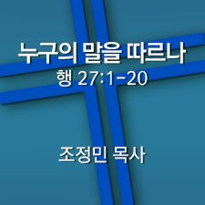 171203-cho