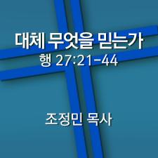 171210-cho