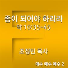 171222-0