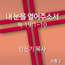 180114-an