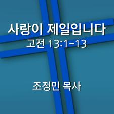 180204-cho