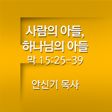 180330-1
