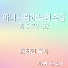 1806033333