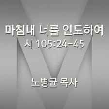 181022-1