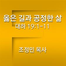181123-3