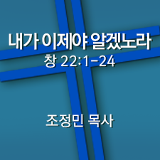 181223-cho