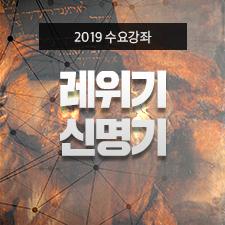Thumbnail(squer)_3강