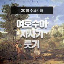 Thumbnail(squer)_4강