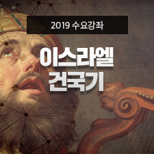 Thumbnail(squer)_5강