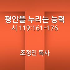 190924-1