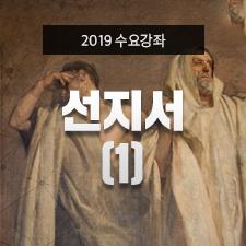 Thumbnail(squer)_10강