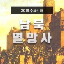 Thumbnail(squer)_7강