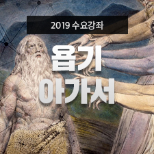 Thumbnail(squer)_8강