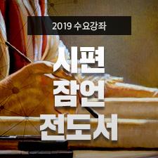 Thumbnail(squer)_9강
