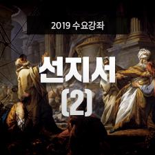 Thumbnail(squer)_11강