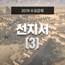 Thumbnail(squer)_12강