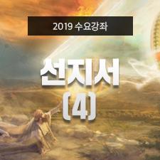 Thumbnail(squer)_13강