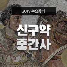 Thumbnail(squer)_14강