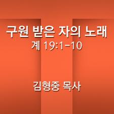 191203