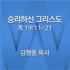 191204
