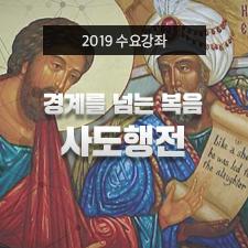 Thumbnail(squer)_신약3강