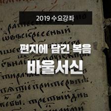 Thumbnail(squer)_신약4강