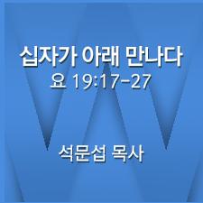 200311