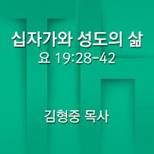 200312